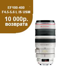 EF100-400_F4.5-5.6L_IS_USM