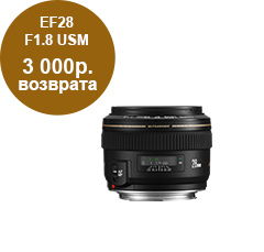 EF28_F1.8_USM
