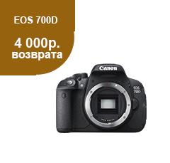 EOS_700D