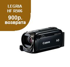 LEGRIA_HF_R506
