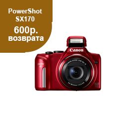 PowerShot_SX170