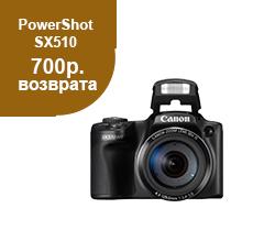 PowerShot_SX510