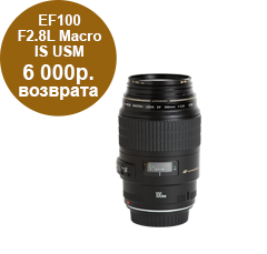 EF100_F2.8L_Macro_IS